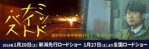 MB_banner_300_100